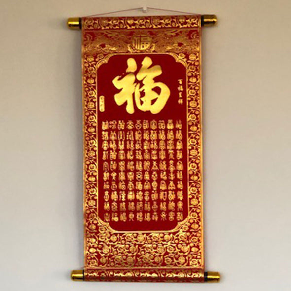 Small Chinese Scroll - Good luck/Longevity (44cm)