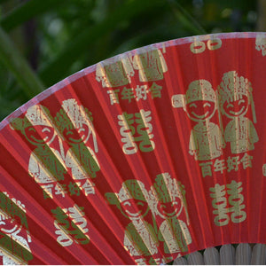 double happiness silk wedding fan