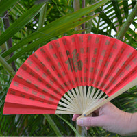 Chinese Happiness printed paper fan