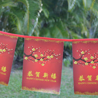 Red & Gold Cherry Blossom - Happy Chinese New Year Bunting