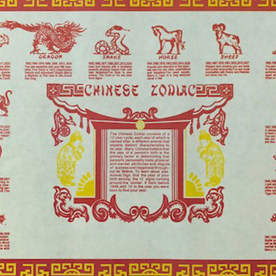 Chinese zodiac paper table mats
