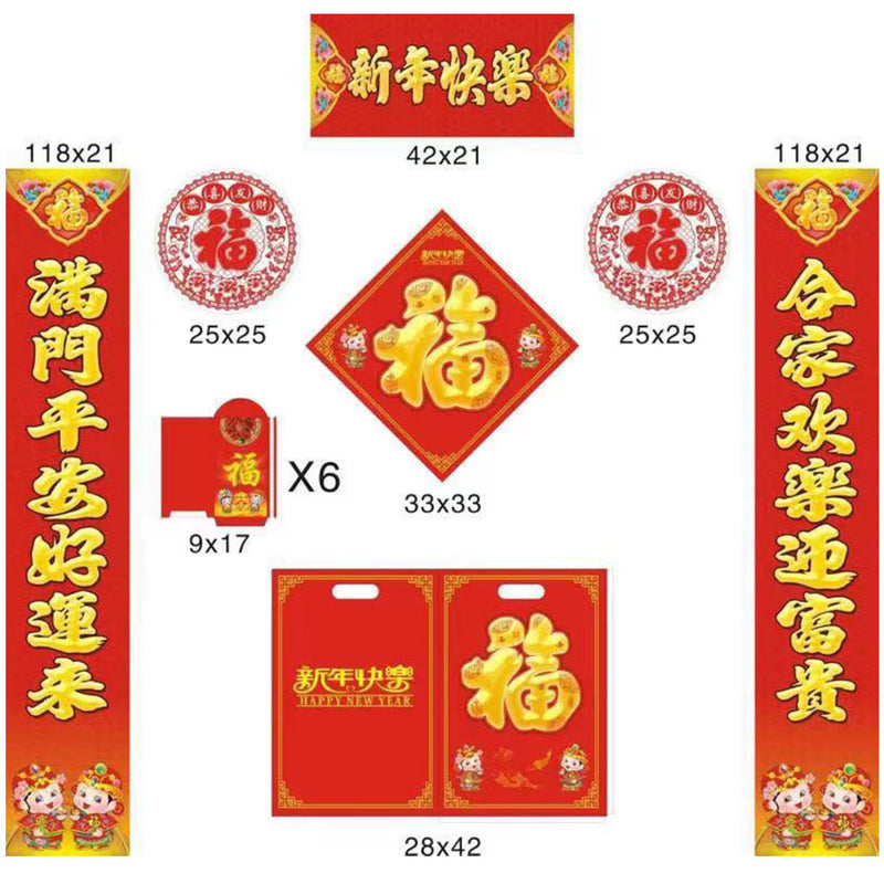 Chinese New Year Decorating Set in Gift Bag