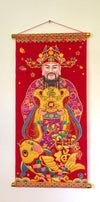 Large God of Wealth Scroll (40cm x 80cm)