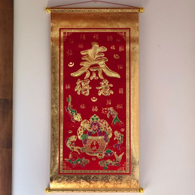 Large Luxury Chinese Golden Prosperity Scroll (40.5cm x 78cm)