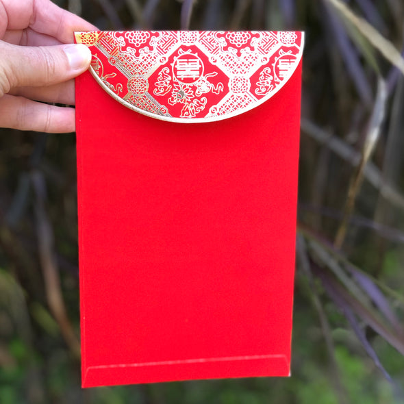 Large size Chinese Red Envelopes - Peony Flower design