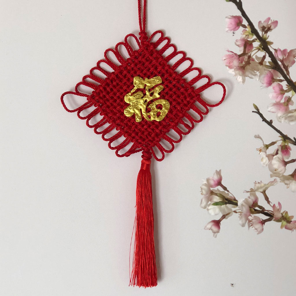 Large Red & Gold Prosperity Chinese Knot Hanging Decoration