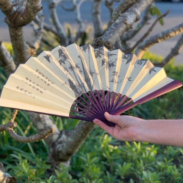 Large Luxury Bamboo Silk Fan - Bamboo print (33 x 60cm)