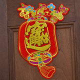lucky lanterns wall decoration