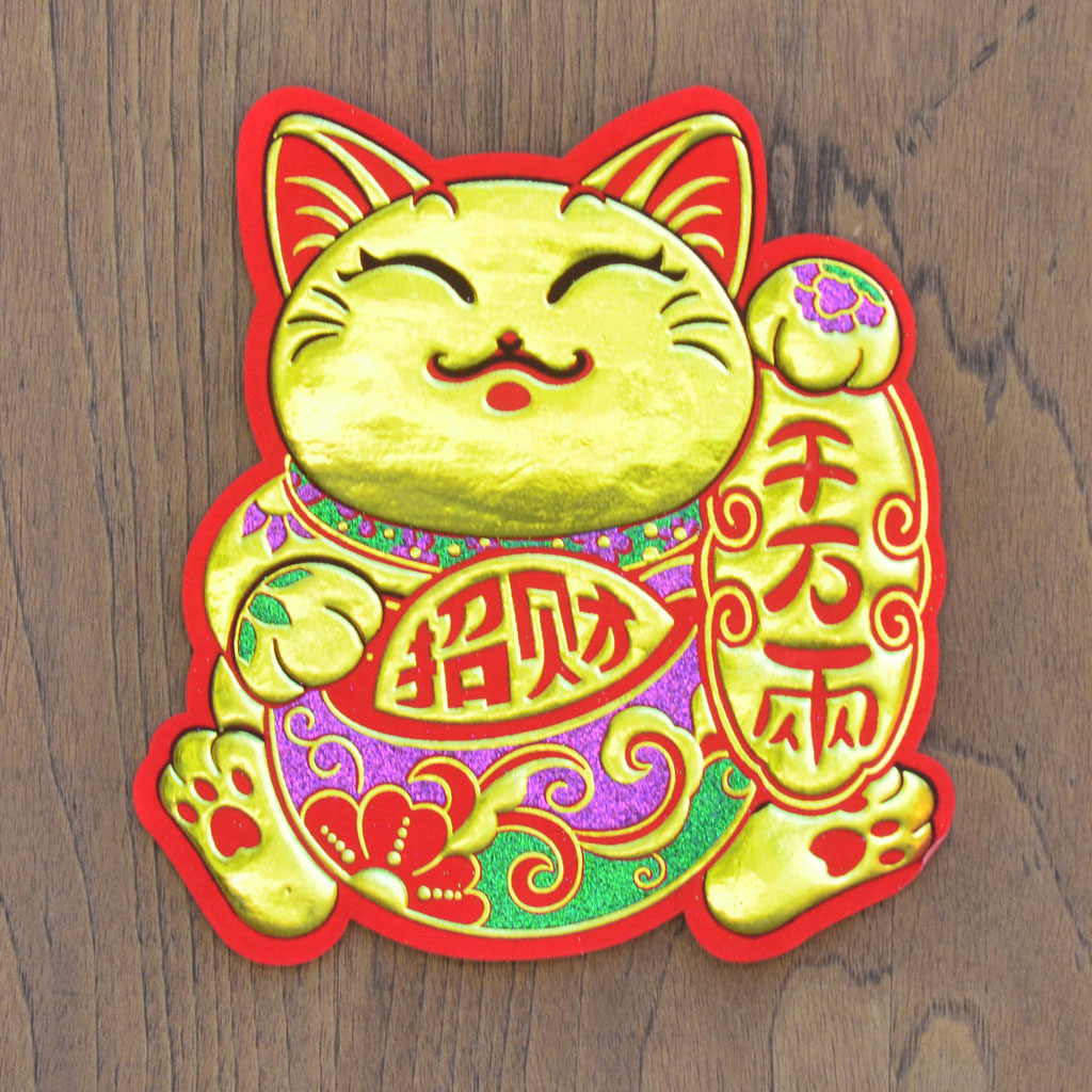 Chinese Lucky Cat Wall decorations 2 pack