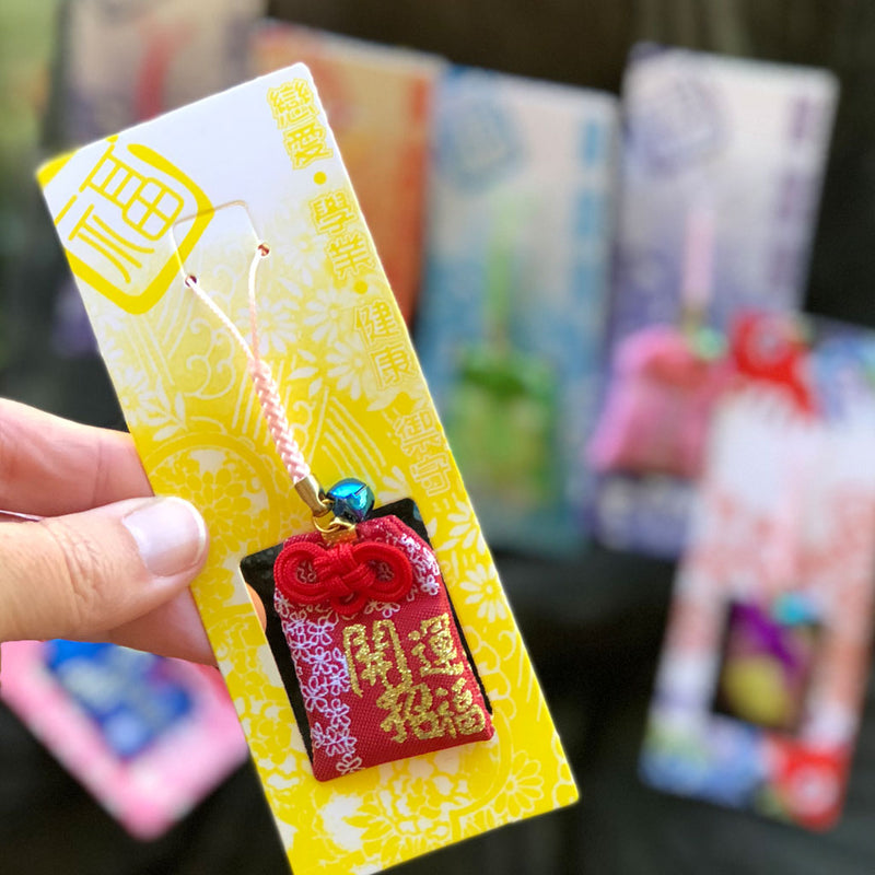 Chinese lucky trinkets
