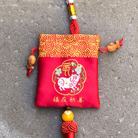 Lucky Silk Pig Bag Hanging Decoration