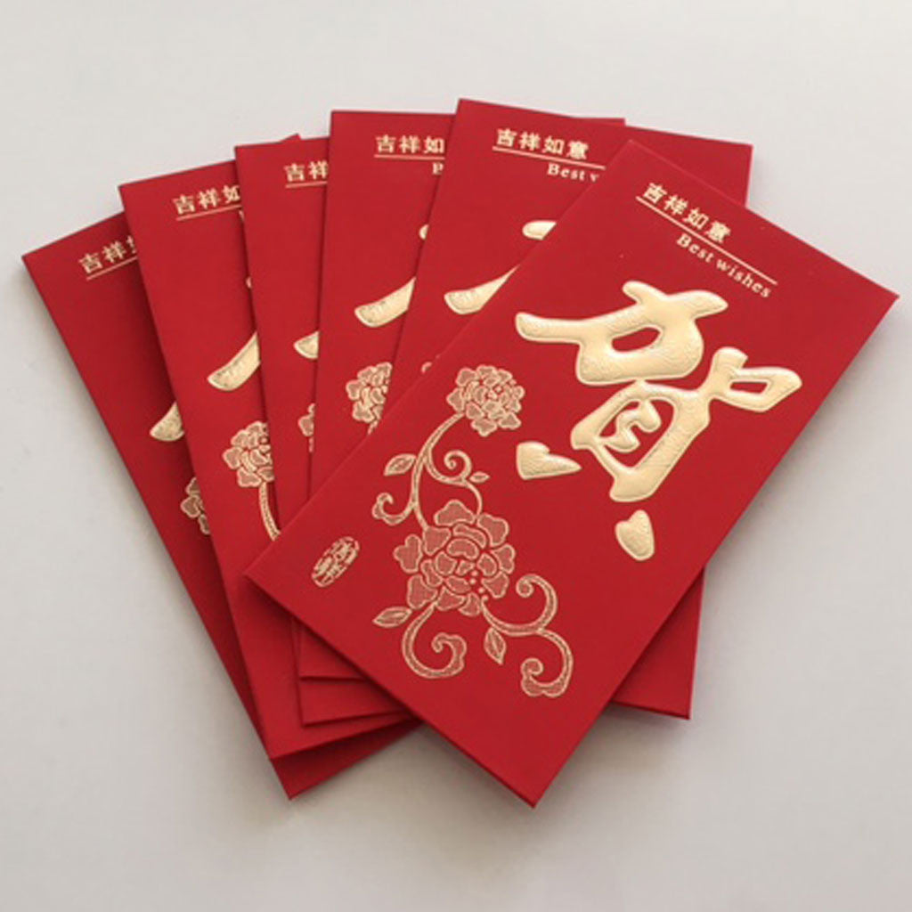 Chinese Decorations - Chinese New Year - Red Money Envelopes (6 Pack) - STYLE 2