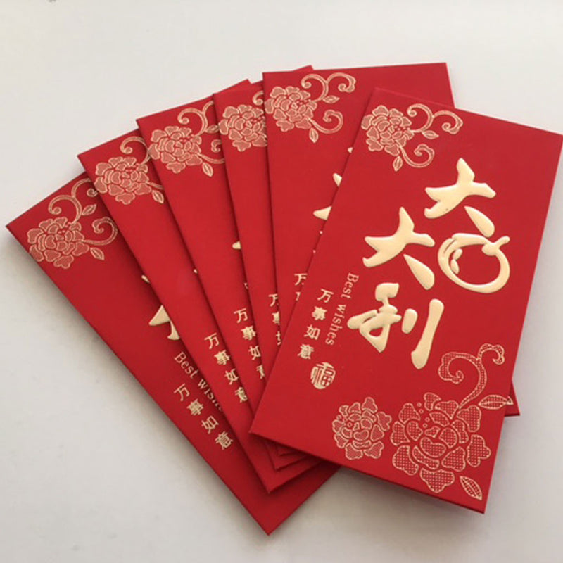 Chinese red money envelopes - STYLE 3