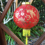 Red Medium Chinese Gold Peony Flower Lanterns (30cm) - pack 2 nylon lanterns