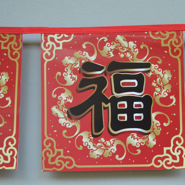 Red Prosperity Chinese Bunting