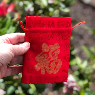 red silk bag - happiness design