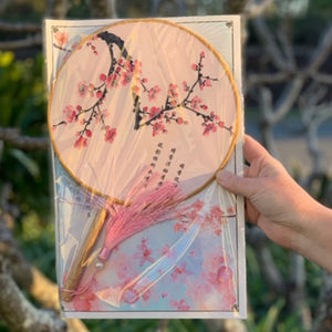 Elegant Round Silk Fan - Pink Cherry Blossoms