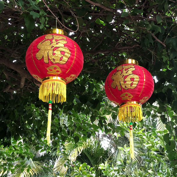 small Chinese character lanterns