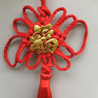Red & Gold Prosperity Chinese Hanging Decoration