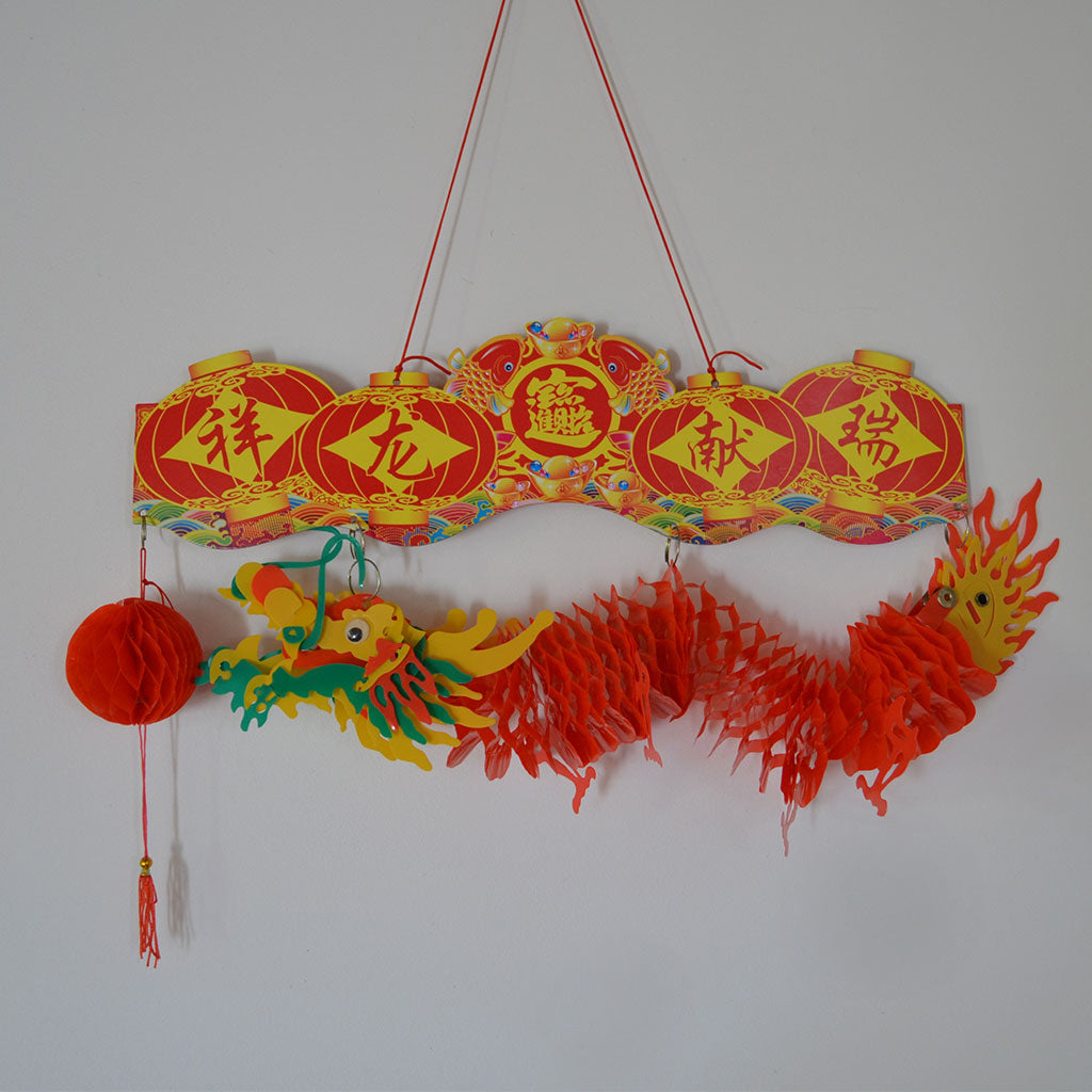 Chinese Dragon Decoration with banner
