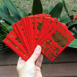 25 pack - small size Chinese New Year - Red Money Envelopes