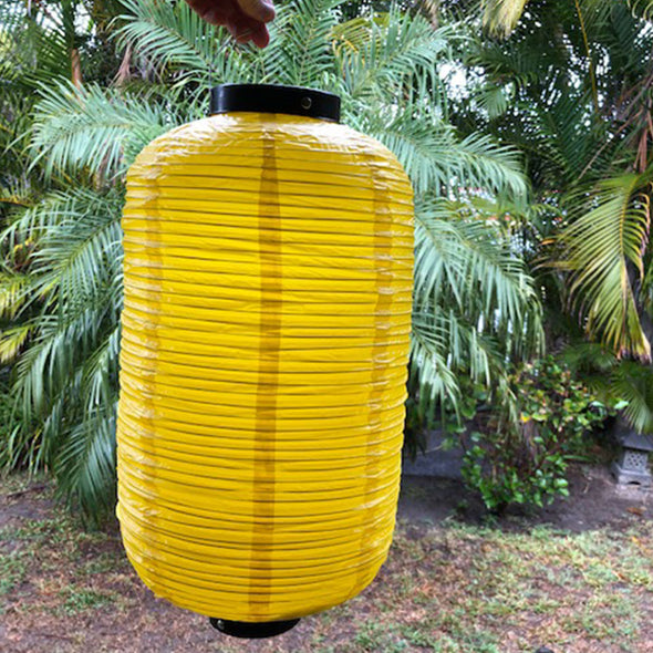 Traditional Japanese Lantern Yellow Vinyl