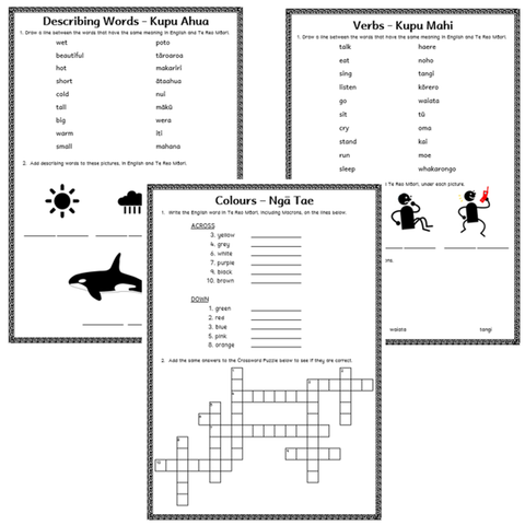 Building Vocab Activities - Adjectives and Verbs
