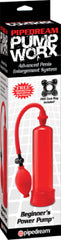 Beginner's Power Pump (Red)
