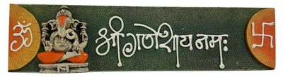 Ganesha Welcome Wall Hanging (OM Shri Ganeshaya Namah) - Crafts - SharePyar