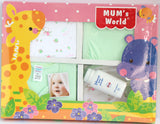 Newborn Baby 5 Piece Gift Set for Baby Boys - SharePyar - 1