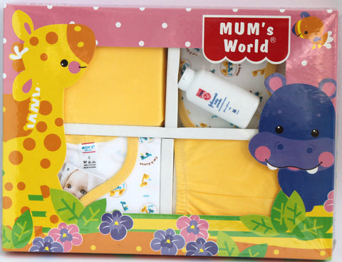 Newborn Baby Gift Set for Boys, 5 Piece Set - SharePyar - 1