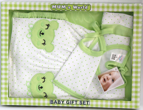 Newborn Gift Set, Baby Boys, 5 Pieces - SharePyar - 1