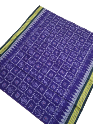 Sambalpuri ikat Cotton Handloom Saree - Sarees - SharePyar