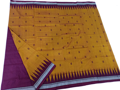 Sambalpuri silk saree - New Design from Sonepur, Odisha