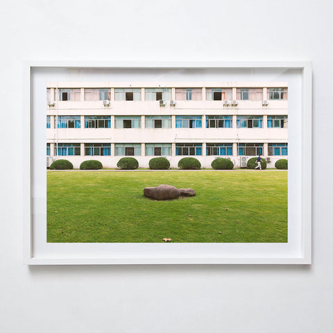 Shanghai Dorms, 2015. David Edney