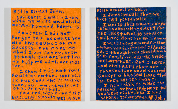 Historical Spam Letters, 2013. John O'Connor