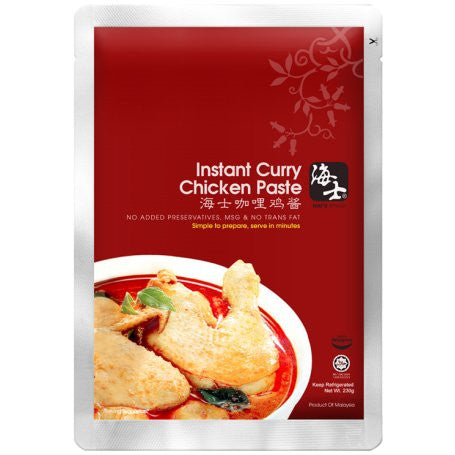 Hai's Instant Curry Chicken Paste (Halal)-Food Pastes-Hai's-Sedap.sg