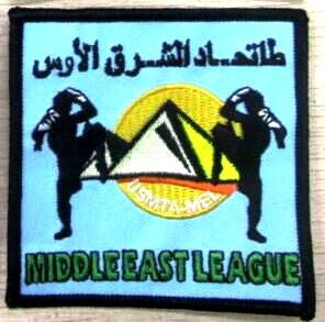 MIDDLE EAST LEAGUE PATCH