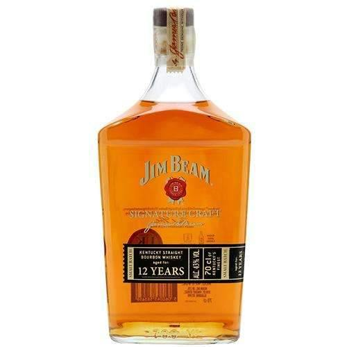 Jim Beam Spirits Signature / 70cl Jim Beam