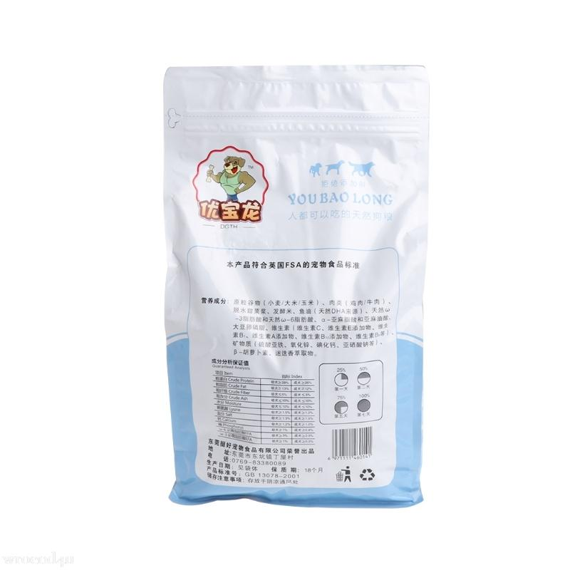 1.5KG Pets Dogs Food Natural Healthy Nutrition Adults Small Puppy Steak Dry Meal H06