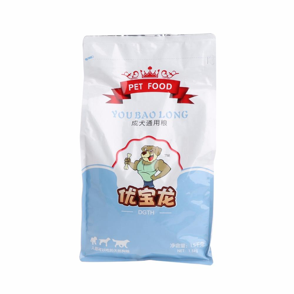 1.5KG Pets Dogs Food Natural Healthy Nutrition Adults Small Puppy Steak Dry Meal Pet Food Supplies Good Quality C42