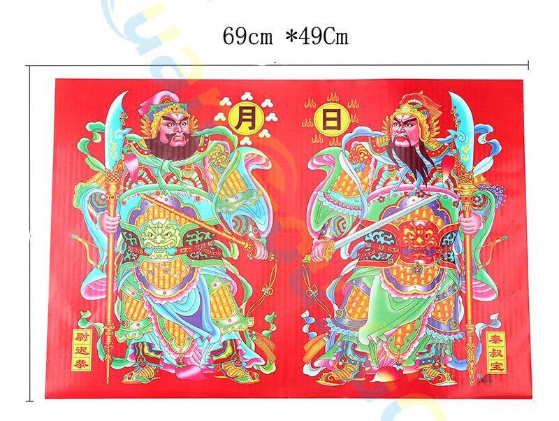 10pcs Chinese New Year scrolls ornaments hotel house Decoration #50 cartoon Dog Zodiac 3D door stickers spring festival couplets