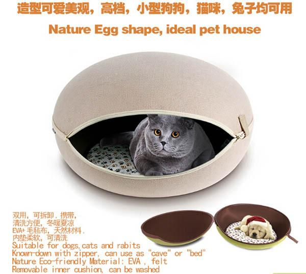 2015 new pet dog cat Removable Egg-type house doggy Four Seasons General bed puppy kennels dogs cats litter pets supplies 1pcs
