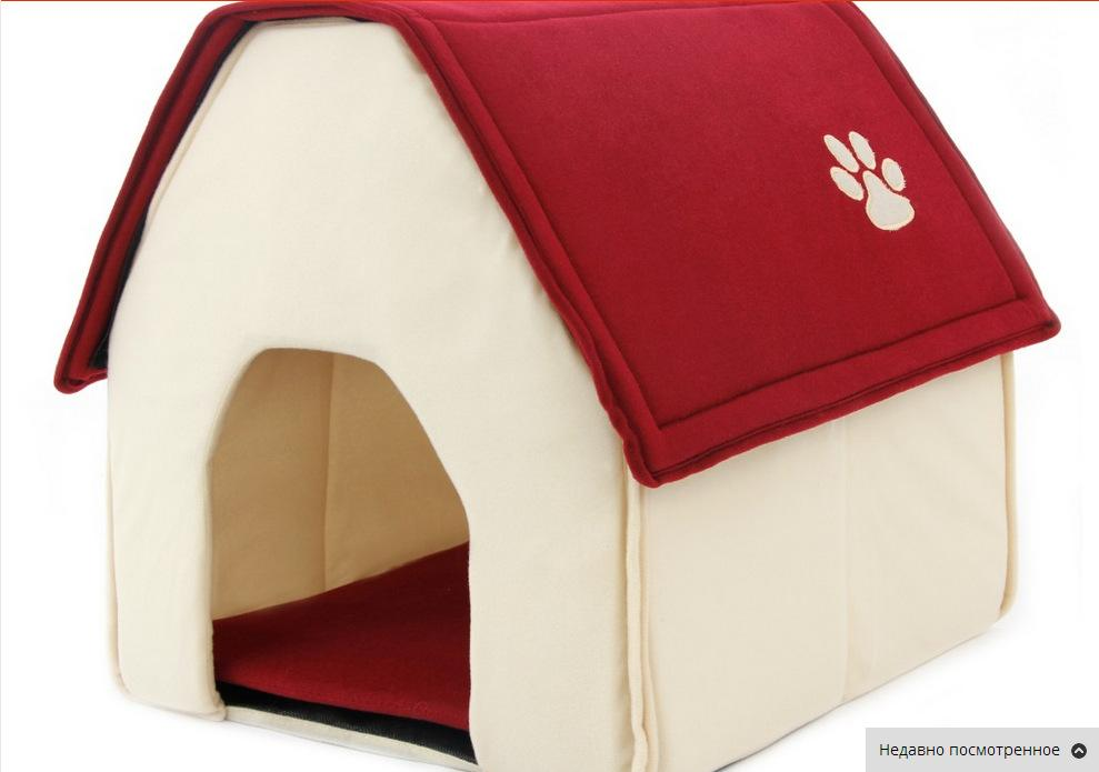 2016 Circle Pet New Arrival Dog Soft Dog House Daily Products For Pets Cats Dogs Home Shape 2 Color Red Green Free Shipping