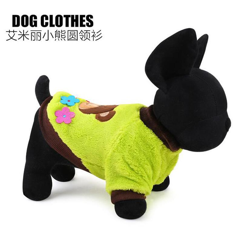 2016 New Arrival Pet Dog Cat Clothes winter cute bear dog coats For Small and Large Dog Shirt In Autumn and Winter