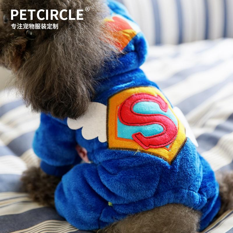 2017 New  New Dog Clothes Winter Cool Peter Pan Dog Coats jackets For chihuahua Yorkshire Clothing