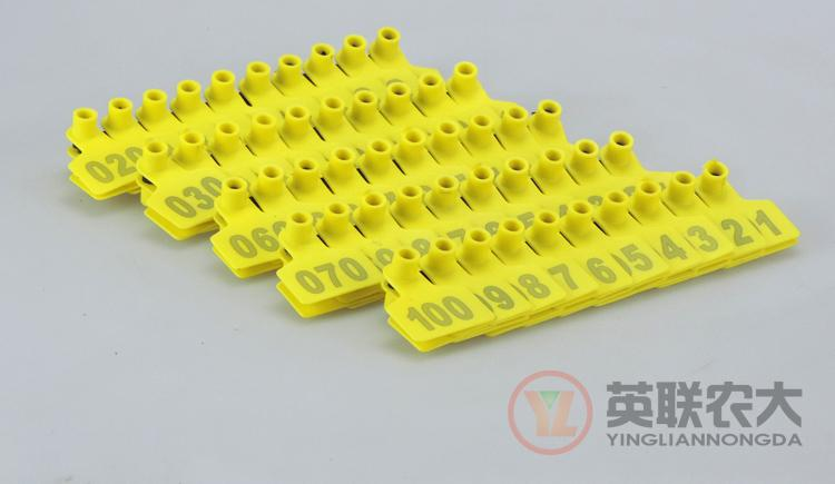Cow Cattle Pig Sheep Livestock Use Plastic Rabbit Rfid Ear Tags Farm Animal ID Plier Big Size 4.8cmX4cm Factory