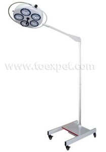 Deep Operation Light - VET EQUIPMENT  - 1