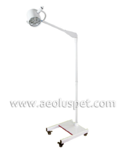 Deep Operation Light - VET EQUIPMENT  - 4