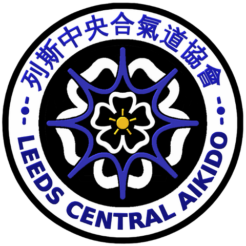 Leeds Central Aikido Club